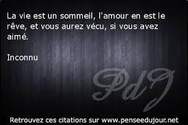 Poème Damour Peut On Trouver Espoir En écho Au Poème