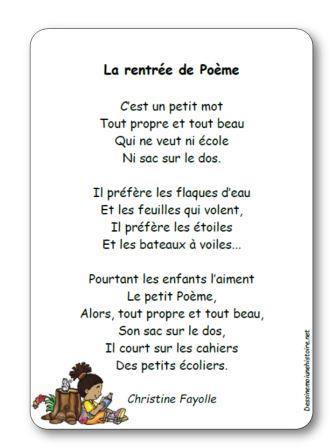 La-rentrée-de-Poème-Christine-Fayolle.jpg