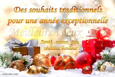 message-de-bonne-annee 12.jpg
